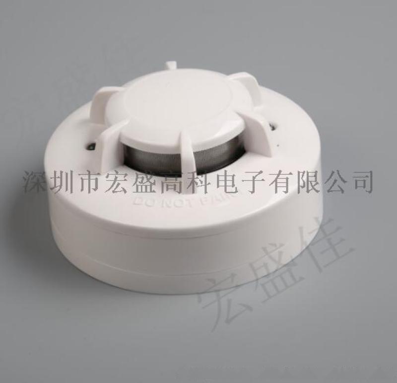 PLC  DC24V光电式烟雾探测器/火灾报 器