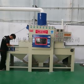 中山自动喷砂机-铝件表面处理自动喷砂机