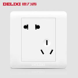 德力西开关插座面板墙壁5眼二三插五孔电源开关插座