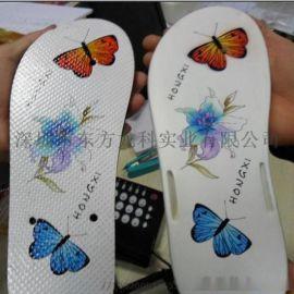 福建eva拖鞋鞋垫uv数码印花机pvc软质鞋垫彩印