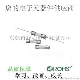 精品推荐快断1A/250V力特保险丝环保型高品质