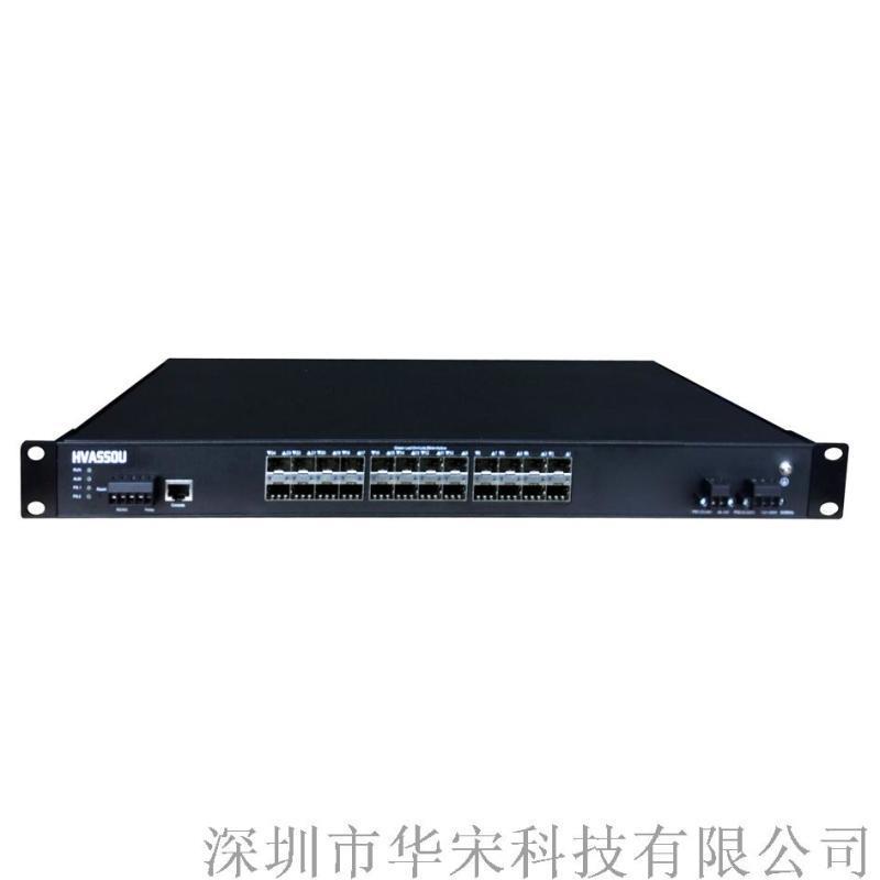 工業光纖環網交換機24光全光智慧光纖交換機
