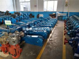 淄博博山W4-1W4-A往复式真空泵 质保一年