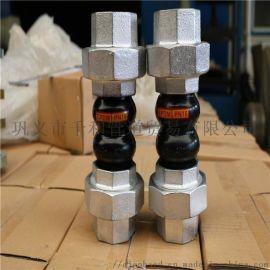 厂家直销KXT-B型螺纹连接双球橡胶接头