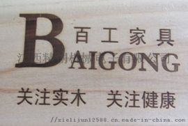 木条LOGO烙印机 木门烫标机 木片标识烫印机