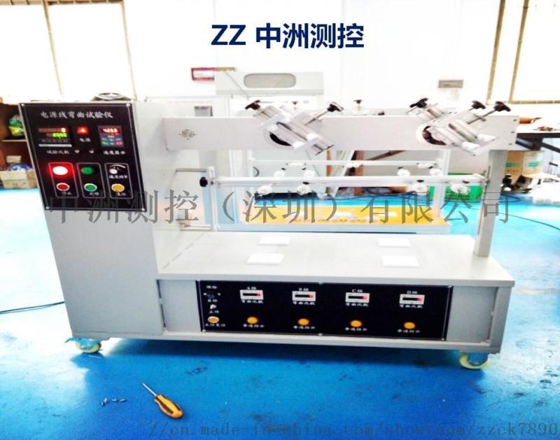 充电桩连接电缆弯曲试验装置