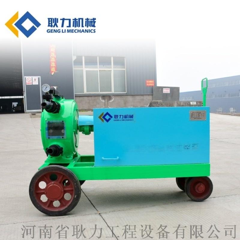 河南耿力GJB3擠壓式注漿泵