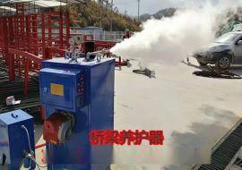 云南全自动蒸汽发生器√水利蒸汽养护工程现货热销