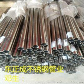 不銹鋼精密管廠家,304不銹鋼精密管