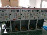 SRM-12全絕緣充氣櫃