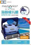 美國海豚2002吸污機廠家泳池水龜大全
