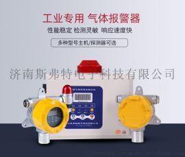 工业用可燃气体探测器泄露报警器二氧化碳煤气天然气液化气检测仪