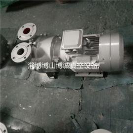 淄博博诚供应2BV6121.6131.6161水环真空泵 13181948229