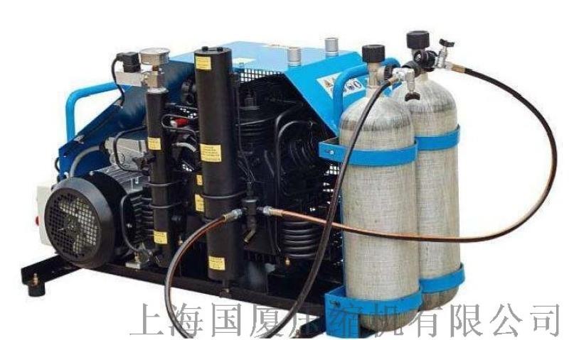 管道试压350公斤空气压缩机350kg空压机