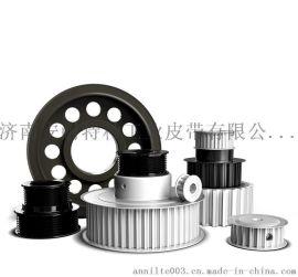14M型同步带轮-安耐14M同步带轮生产厂家