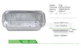 便携式铝箔外 餐盒 铝箔保鲜餐盒 环保铝箔餐盒
