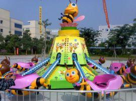 自控旋转小蜜蜂 儿童旋转游乐设备