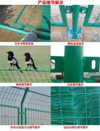 湖北龙泰百川三角折弯2护栏网