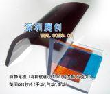 騰創供應抗靜電PC|韓國抗靜電有機玻璃
