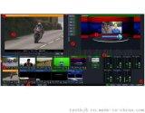 新浪網紅淘寶唯品會國美直播錄播一體機設備高清錄播視頻伺服器