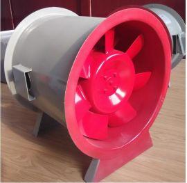 HL混流排风机,混流式排烟风机,混流送风机