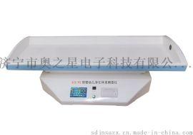 液晶触摸屏优于数码管显示的婴幼儿身长体重测量仪