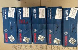 供应博世GLM7000手持测距仪