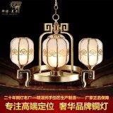 斯諾美居廠價直銷新中式全銅燈具 別墅客廳三層大吊燈