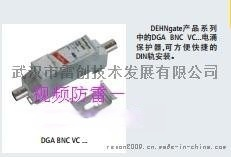 BNC视频同轴信号摄像机防雷器+德国DEHN浪涌保护