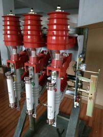 FKN12-12(R)系列压气式负荷开关(熔断器组合电器)