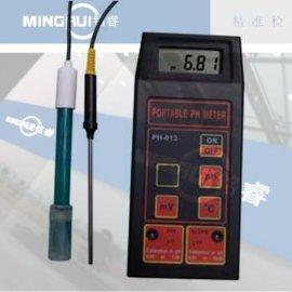 PH-8414便携式PH酸碱度检测仪 便携式PH酸碱度计