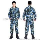 策马新款夏季迷彩 学生军训迷彩服套装户外拓展丛林海洋迷彩套装