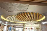 前衛時尚裝修裝飾材料新品鋁合金木紋鋁方通天花
