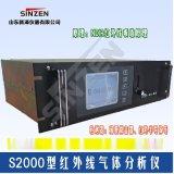 新泽sinzens2000烟气二氧化硫分析仪