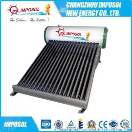 太阳能热水器家用太阳能自动电加热
