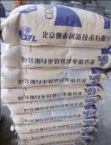 漯河加固型灌浆料销售 螺栓孔灌浆专用厂家