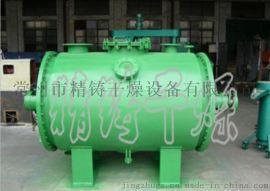 厂家直销zpg真空卧式耙式干燥机 高品质间歇式耙式真空干燥机