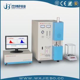 国产高频红外碳硫分析仪 红外碳硫仪 智能碳硫分析仪 南京生产厂家