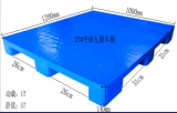 廣西塑料單面託板廠家批發 南寧塑膠雙面卡板報價表 南寧川字平面卡板