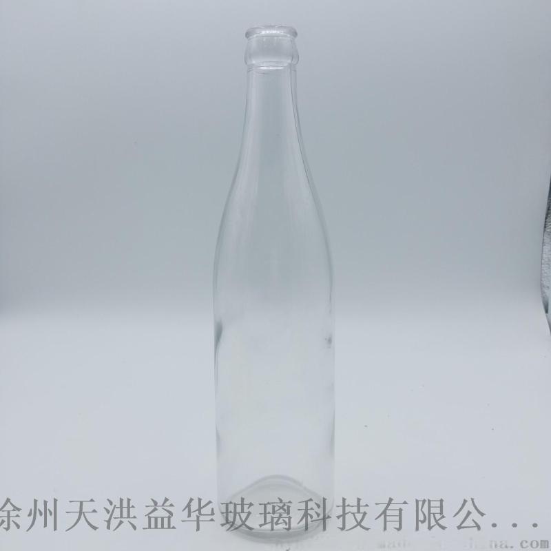 **瓶厂家销售北京**玻璃瓶瓶