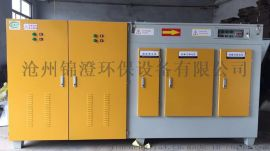 光氧催化废气处理设备 UV光解喷漆房除臭空气净化器等离子一体机