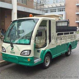 聊城威海枣庄桶运式垃圾车,带液压尾板,景区8桶驳运电瓶车
