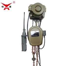 DHBT型防爆环链电动葫芦