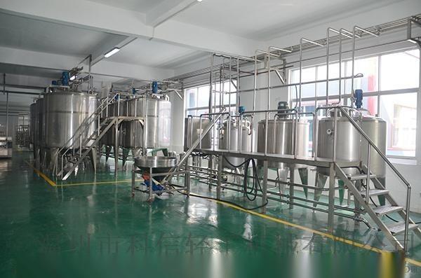 (環保型)小型橙子飲料生產線|整套果汁飲料加工設備|飲料全自動灌裝機