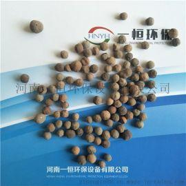 吉林水处理陶粒滤料 小规格陶粒滤料价格 曝气池陶粒滤料
