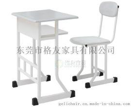 【单人课桌】-单人课桌价格