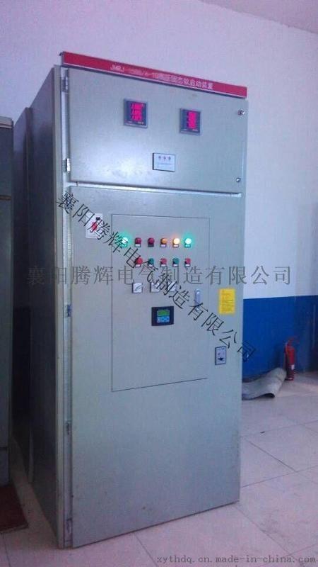 高压软启动柜厂家打死都不愿意说的3个关于高压软启动柜的秘密