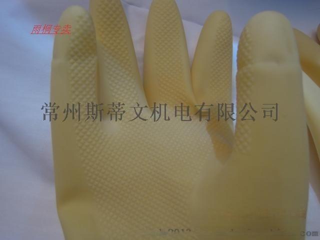 橡胶工业手套 长34/40/45/60厘