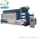 上海程式控制自動壓濾機廠家