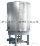 PLG真空盘式干燥机